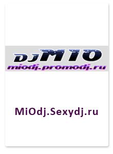 Дизайн и проектирование банеров для Dj MiO