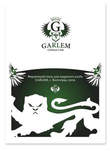 Дизайн фирменного стиля для ночного клуба Garlem