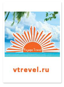 Дизайн сайта и полиграфии для Вояж Тревел