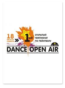 Предложение Открытый Чемпионат по пейнтболу