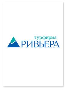 Дизайн и верстка каталогов для Ривьера Тур