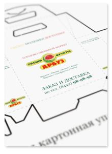 Дизайн-концепция для плодово-овощных маркетов «Арбуз»