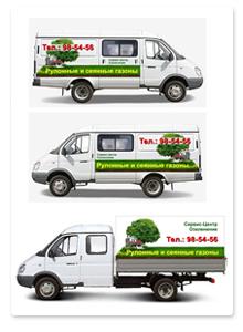 Дизайн рекламы на транспорте компании