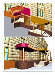 Проект входной группы магазина Проспект