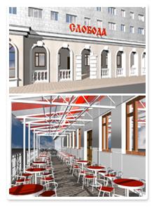 Дизайн-проект летнего кафе в Николаевске