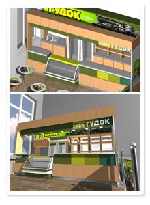 Проект кафе в интерьере вокзала