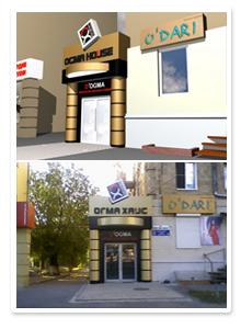 Дизайн рекламы салона-магазина ОГМА-ХАУС