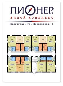 Поэтажные планы для жилого комплекса