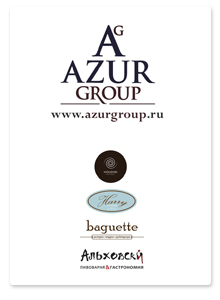 Дизайн сайта для компании AZUR GROUP