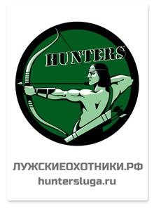 Сайт спортивного клуба